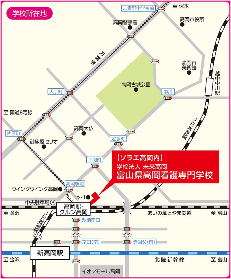 高岡看護専門学校 地図